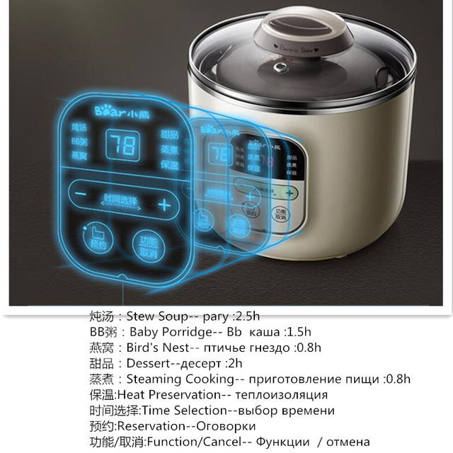 220V Household Electric Stewing Pot Machine Multifunctional Electric Baby Porridge Cooking Machine Multi Cooker EU/AU/UK 2