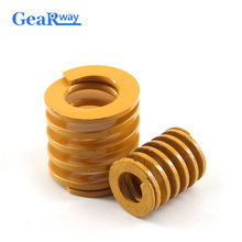 Gearway Yellow Compression Spring TF50x50/50x55/50x60/50x70/50x75mm Lightest Loading Spiral Stamping Compression Die Spring