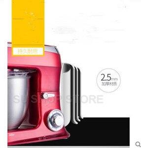Image 4 - 7.5 lblender 1500 ワットボウルリフトスタンドミキサーキッチンスタンド食品ミルクセーキ/ケーキミキサー生地混練機メーカー食品ミキサー