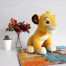 New Good Quality Cute 1pcs Sitting High 26cm Simba The Lion King Plush Toys , Simba Soft Stuffed Animals doll For Children Gift