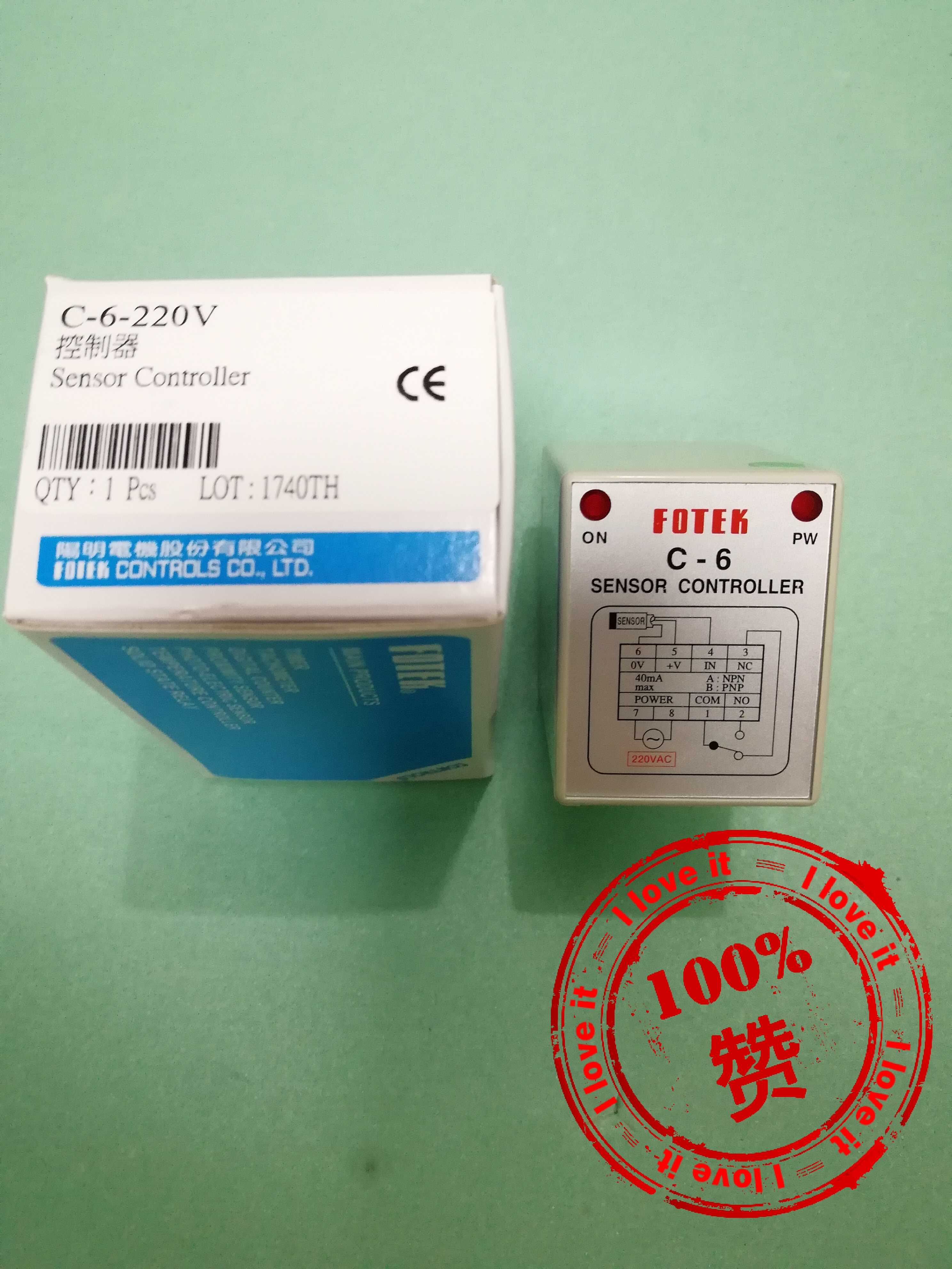 New original photoelectric switch controller C-6-220V false penalty 10New original photoelectric switch controller C-6-220V false penalty 10