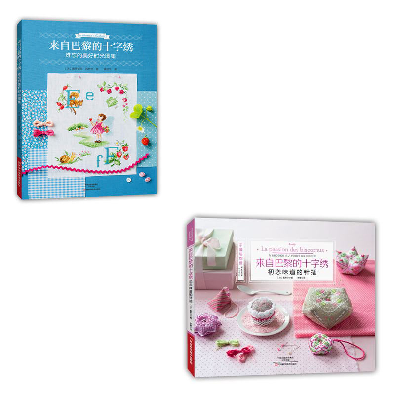 From Europe Embroidery Stitch Books Love The Taste Of The Needle And A Memorable Collection Of Good Times Pack Of 2