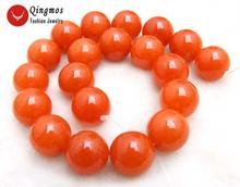 Qingmos 18 мм красные круглые искусственные камни Бусины Для