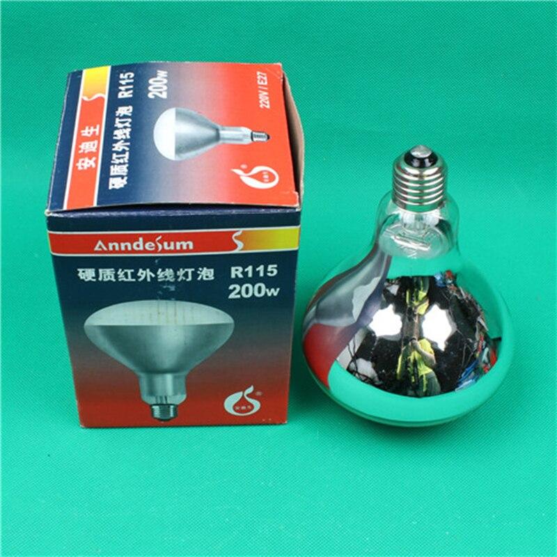 E27 AC 220 В Ванна Хулиган Лампа 100 Вт 150 Вт 175 Вт 200 Вт Разведение Лампы Лампы Отопление Взрыв доказательство Бесплатная Доставка