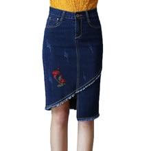 a05ae0ab7913bd Vintage Jean Jupe Promotion-Achetez des Vintage Jean Jupe ...
