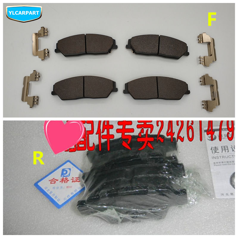 Geely Emgrand X7 EmgrarandX7 EX7 SUV,8 EC8 Emgrand8 E8 EC825,Car brake pad aputure ls mini 20 3 light kit two mini 20d and one mini 20c led fresnel light tlci cri 96 40000lux 0 5m 3 light stand case