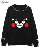 New Kpop BTS Bangtan Boys Suga Same Style Unisex Fleece Sweatershirt Women Harajuku Kawaii Army Cotton