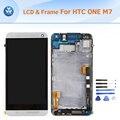 """ЖК-ДИСПЛЕЙ для HTC One M7 ЖК-дисплей с сенсорным экраном дигитайзер ассамблеи рамка черный золото серебро красный синий 4.7 """"экран бесплатные инструменты,"""