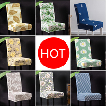 Чехол для кресла спандекс Кухня Чехол Съемный Анти-грязный сиденья для банкета, свадьбы, ужин в ресторане housse de шезлонг 1 шт