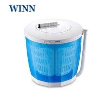 Ручная ручная стиральная машина для детской одежды мини стиральная машина для чистка овощей Фрукты 2 кг одна трубчатая сушилка