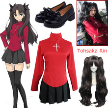 Tohsaka Rin Halloween Cosplay Costume Fate/Stay Night Rin Tohsaka Uniform Dress Cos Anime Fate Grand Costumes Full set with Wig rin sparrow bookends