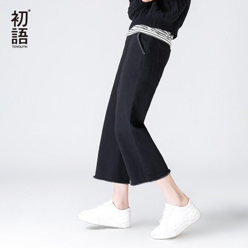 Toyouth Wide Leg Pants Women 2019 Autumn Casual Cotton Loose Trousers Black Ankle-Length Pants