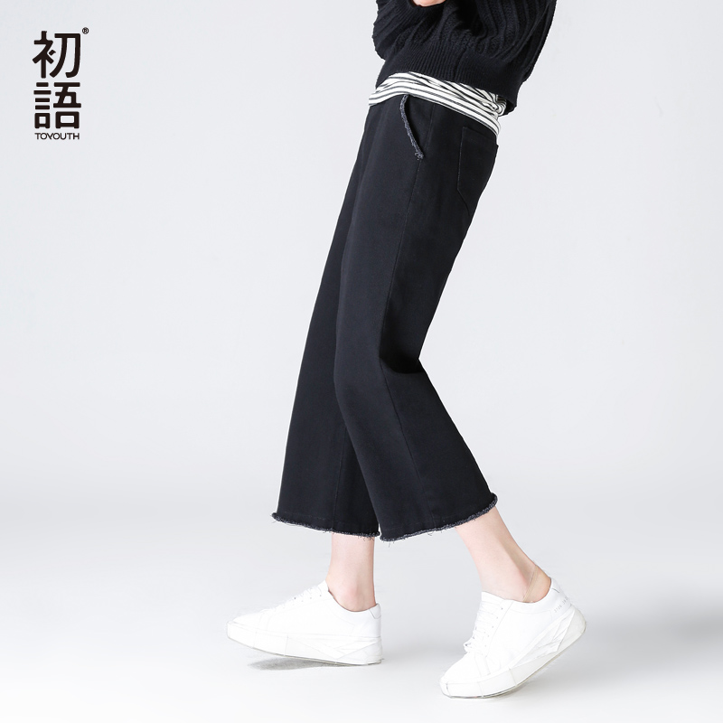 Toyouth   Wide     Leg     Pants   Women 2019 Autumn Casual Cotton Loose Trousers Black Ankle-Length   Pants