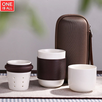 Awon GYBL147 Chinese Japanese Ceramic Portable Travel Kungfu Tea Set With Infuser And Travel Bag Anti
