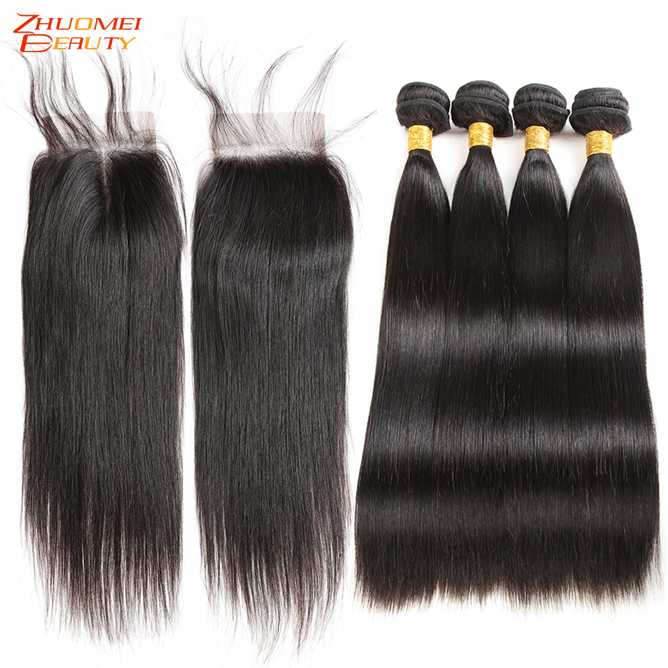Brazilian Straight Hair 4 Bundles With Closure Human Hair Bundles With Closure 4 4 Lace Frontal
