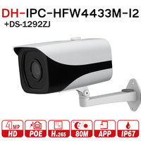 DH IPC HFW4433M I2 IP Camera 4MP 80m IR Bullet POE Camera H.265 Smart Detect IP67 WDR ONVIF With Bracket DS 1292ZJ with logo