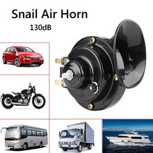 12V Universal Mini Loud Electronic Motorcycle Snail Horn Loud Voice Speaker Air Horn Auto Car Motorbike Alarm(China)