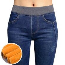 Warm Jeans Women 2016 Winter Slim Denim Black Jeans Pencil Pants Trousers Skinny Jeans Woman Elastic Waist Jean Femme