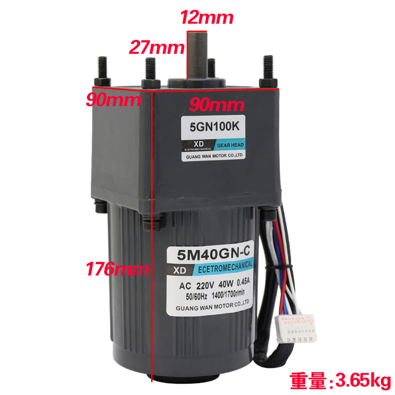 40W AC gear reduction motor 220V single - phase speed control motor micro slow forward and reverse motor 40w ac 220 240v 50 60hz low rpm gear reducer motor and speed controller cw ccw reverse forward motor variable speed optional