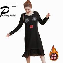 12cb46fb6ca49 Lagenlook Tunics Promotion-Shop for Promotional Lagenlook Tunics on ...