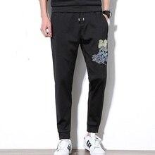Традиционная китайская одежда для мужчин китайский рынок онлайн штаны с эластичной резинкой на талии брюки с карманами Новое поступление TA235