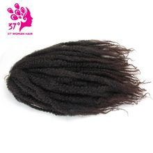 Synthetic Marley Braids Crochet Hair Afro Twist Braiding Hair 30strands 18inch DIY Ombre Brown Braiding Hairstyle For full head(China)