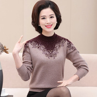 Middle Aged Women Sweater Elegant Turtleneck Pullover Winter Tops Casual Cashmere Sweater Autumn Mother Sweater Plus Size