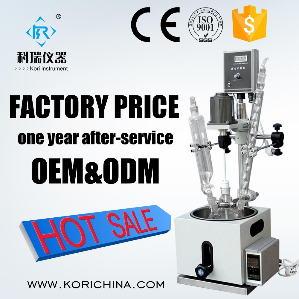 1L Small-scale Jacketed Single layer Vacuum Glass Reactor with Heating bath with Condensor Flask with Electronic Heating for lab small type heating dual chemical reaction kettle 2l jacketed flask glass reactor with teflon stirrer