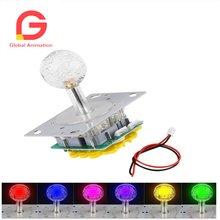 2 pcs 12V LED Colorful Illuminated Joystick Switchable from 4 to 8 Way Operation for Arcade Game DIY Kits