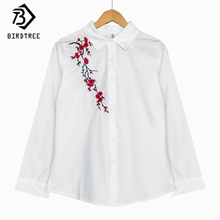 Up Lace Turn Down Collar Long Sleeve Cotton  Shirt