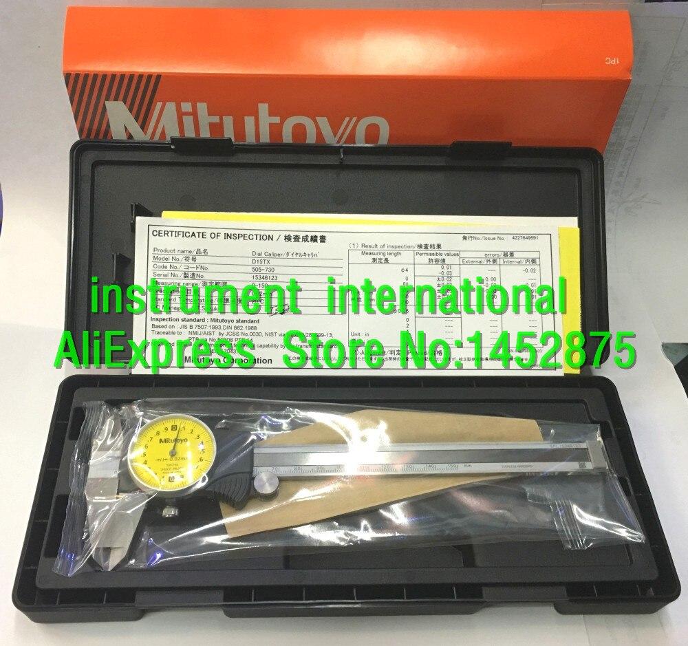 MITUTOYO 505-730 Caliper,Dial,0-150 Mm