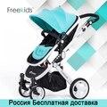 Freekids cochecito paisaje de alta puede sentarse mentira cochecito ligero cochecito de bebé choque multifunción