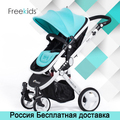 freekids stroller high landscape can sit lie stroller lightweight baby stroller multifunction shock