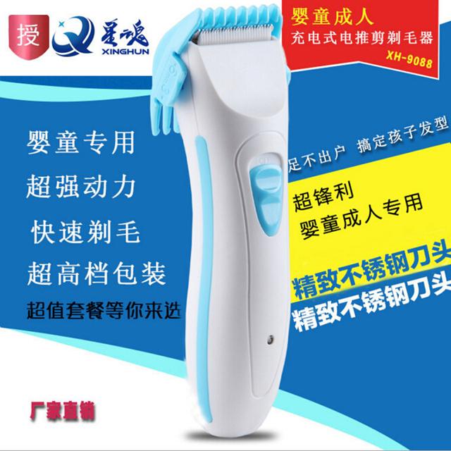 Nuevo diseño recargable hombres niños afeitadora eléctrica barba bello Clipper Trimmer Grooming lavado a prueba de agua Anti potencia exterior Carry