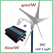 400W wind turbine generator 12V or 24V DC output wind generator+600W IP67 wind charge controller