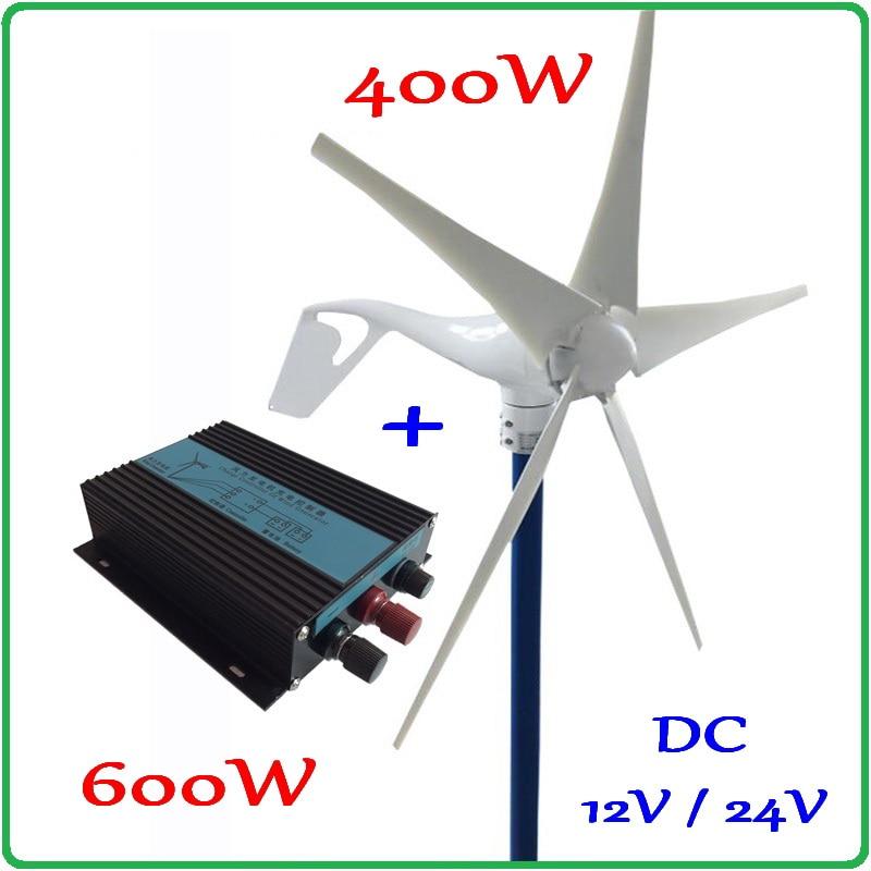 400W wind turbine generator 12V or 24V DC output wind generator+600W IP67 wind charge controller 400w 12v 24v wind turbine generator wind 600w 12v 24v wind controller 5pc