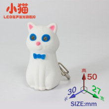 New product gentleman cat LED sound light key chain with bowknot cartoon cat creative gifts car pendant flashlight wholesale