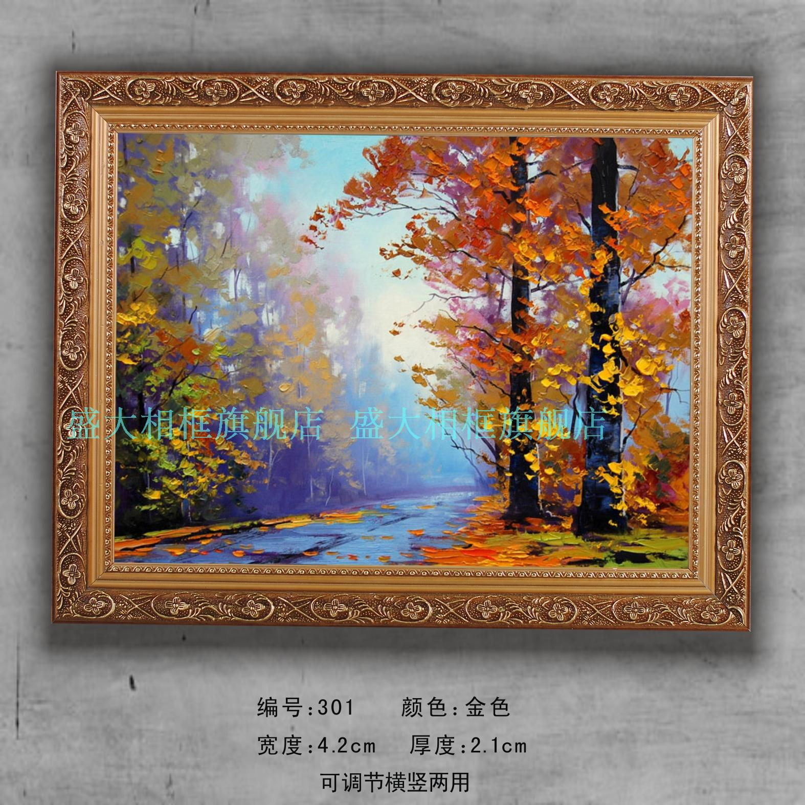 Cheap digital painting frame wholesale picture wood Continental ...