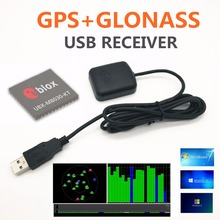 USB GPS GLONASS receiver UBLOX8030 GNSS GPS chip design USB  antenna G- MOUSE 0183NMEA,change BU353S4