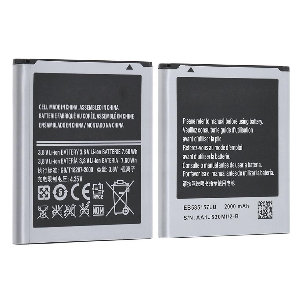 2000mAh 3.8V Rechargeable Built-in Li-ion Replacement Battery Phone Accumulator for Samsung I869 / I8530 / I8558 / I8552 / I869 3 7v 2300mah rechargeable li ion replacement battery mobile cell phone accumulator for samsung galaxy s3 i9300 i9305 i9308 i535