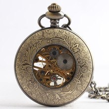 Classic retro diamond carved pocket watch bronze male lady manual mechanical old pocket watch men watch