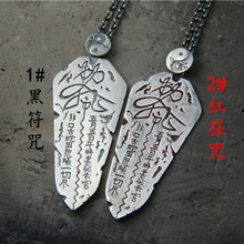 Thai Silver Taoist Pendant Fuji Tai Chi Bagua S925 Sterling Silver Pendant Birth Of Year Life Charm Pendant Male and Female