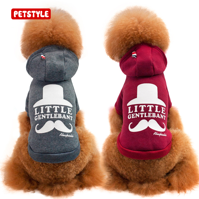 PETSTYLE 2017 Spring and Autumn New Beard Print Design Back Hooded Avanti Style Bearded Pet Sweater Pet Cat and Dog Clothing