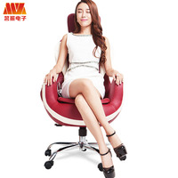 HOT Electric massager vibra multifunctional back neck household&office full body Massage chair Computer sofa chairs