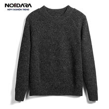 No.1 dara 2018 men clothes Brand Sweater Men O-Neck Solid Slim Fit Knitting Mens Sweater sueter hombre Casual Tops sweater men