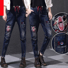 jean femme Women's casual capris female denim harem Loose patch jeans with embroidery trousers women vaqueros mujer