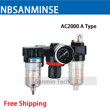 NBSANMINSE  FRL Units 1/4 3/8 1/2 AC2000 BC2000 Air Source Units Air Filter Regulator Lubrication Auto Drain
