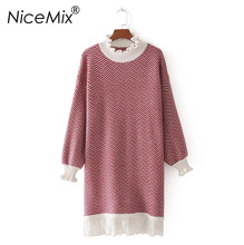 NiceMix 2018 Winter Long Sweater Dress Women Casual Autumn Knitted Sweater Tassel Dress Female Longer Pullover Dress Femme