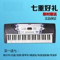 Бесплатная доставка midi клавиатура фортепианной музыки цифровой 54 ключевых обучения взрослых или детей начинающих электронный орган/J006