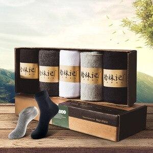 Image 2 - 20 adet = 10 çift/kutu erkek Çorap Calcetines Sox Meias Ekip Artı Büyük Büyük Boy 44,45, 46,47, 48 iş Elbise Erkek Erkek Kısa Çorap
